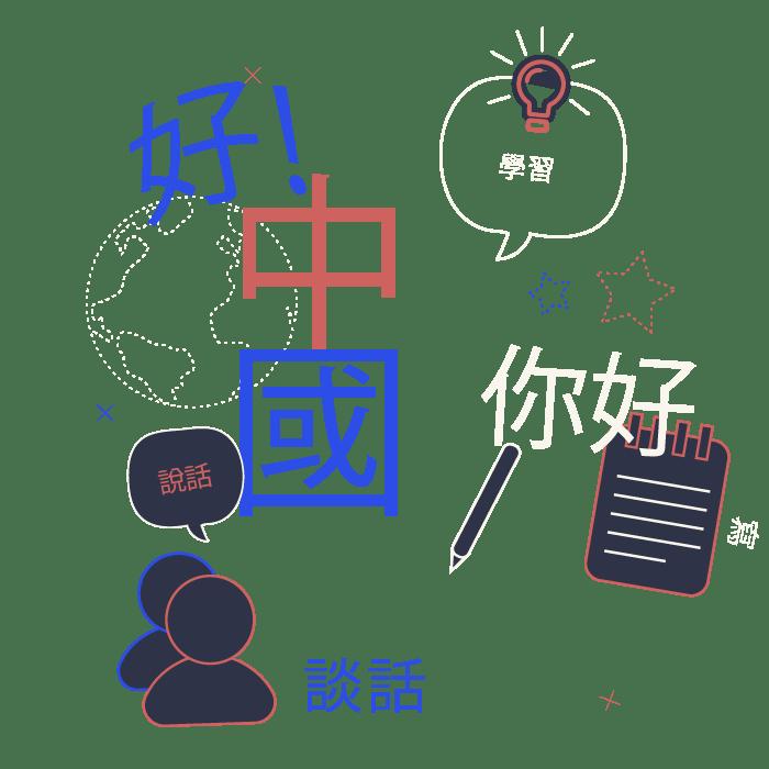 chino en Móstoles
